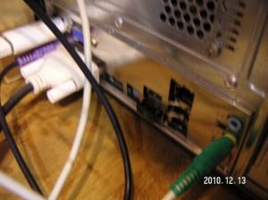 【依頼】無線LANが繋がらない_画像1