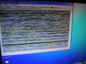 【依頼】ユーザープロファイルの修復_画像2