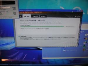 【依頼】ユーザープロファイルの修復_画像3