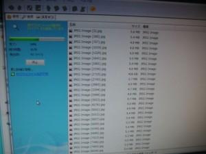 【依頼】SDカードフォーマット後のデータ復元_画像2