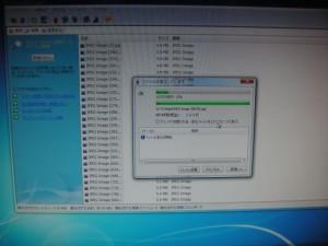 【依頼】SDカードフォーマット後のデータ復元_画像3