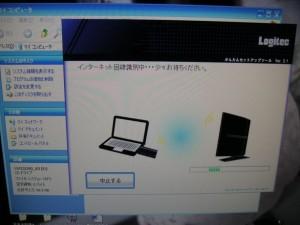 LAN-W300N/R設定画面