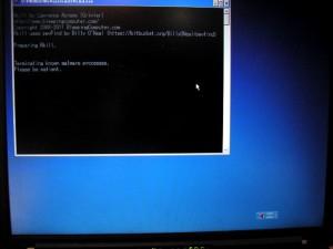 System Checkウイルス駆除_05