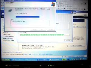 System Checkウイルス駆除_08