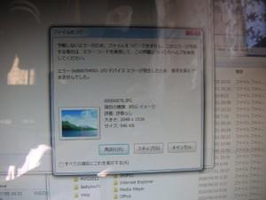 20120306_vostro1015_02