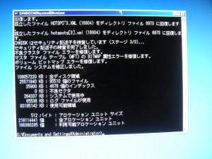 20120609_PC-VC3005D_02