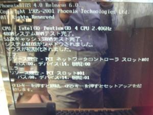 20120609_PC-VC3005D_03