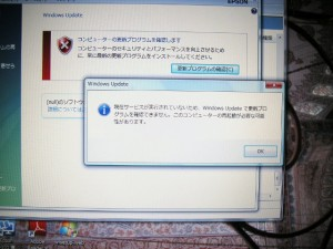20120718_windows_update_01