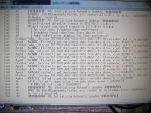 20120718_windows_update_02