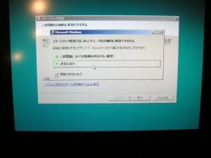 20120728_VGN-TT50B_01