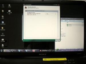 20120909_windowsrepair_virus
