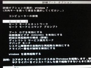 20120912_Live Security Platinum_01