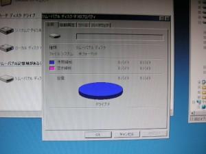 20121005_sd_fukugen_02