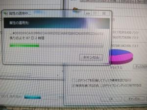 20121024_CE50Y9_05