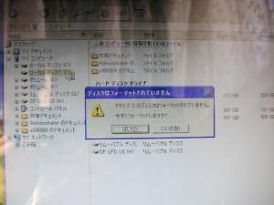20121108_HD-PF320U2-WH_02