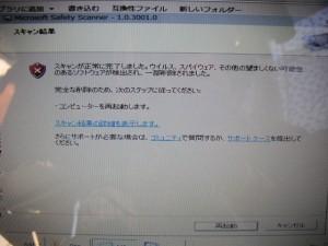 20121120_filerestore_03