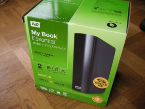 20121222_My_Book_Essential_01