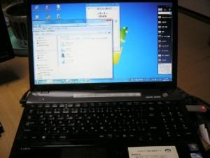 20130114_VPN