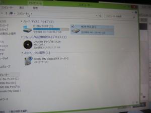 20130216_QH77J_01