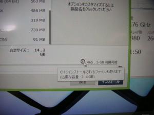 20130216_QH77J_02