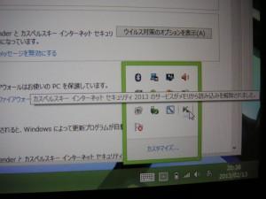 20130216_QH77J_03