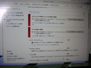 20130216_QH77J_04