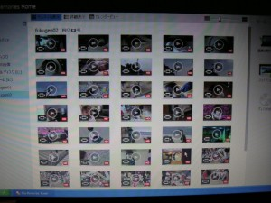 20130222_HDR-SR12_02