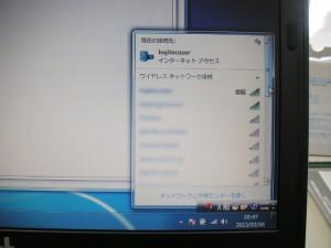 20130312_wireless_01