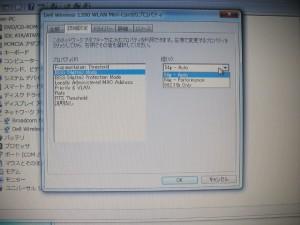 20130312_wireless_04