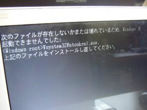 20130314_PACX3216LDSW_02