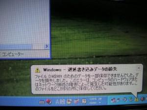 20130316_HD-CE1.0TU2_02
