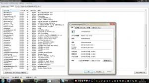 20130318_systemrepair_02