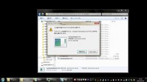 20130318_systemrepair_04