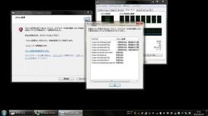 20130318_systemrepair_05