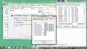 20130318_systemrepair_08