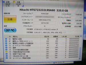 20130403_VGN-NS52JB_01