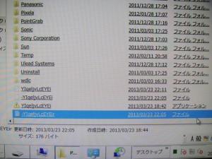 20130404_FMVF98DMB_03