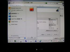 20130404_FMVF98DMB_04