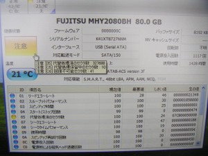 20130408_FMV-S8360_02