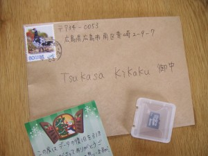 20130414_microSD2GB_01