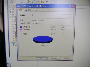 20130414_microSD2GB_03