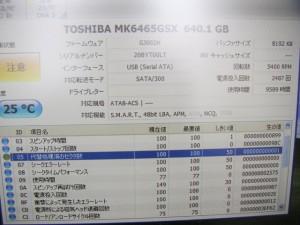 20130416_VPCEA2AFJ_01