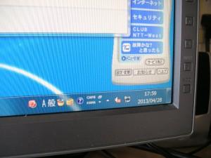 20130504_ML115G5_01