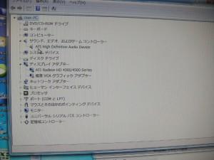 20130504_ML115G5_02