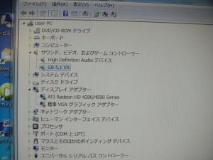 20130504_ML115G5_03