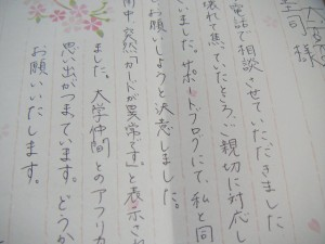 20130508_SD8GB_datarecovery_02
