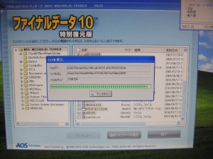 20130513_data_recovery