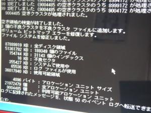 20130519_PC-LL750SG6R_02