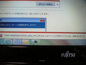20130523_FMVNFG50_01