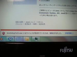 20130523_FMVNFG50_02